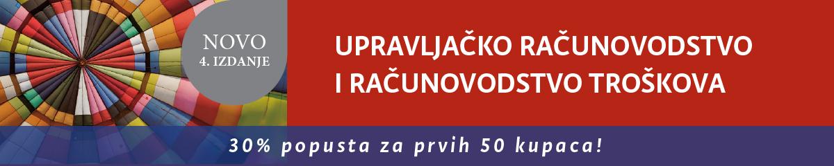 https://www.mate.hr/Repository/Banners/banner_racunovodstvo.jpg