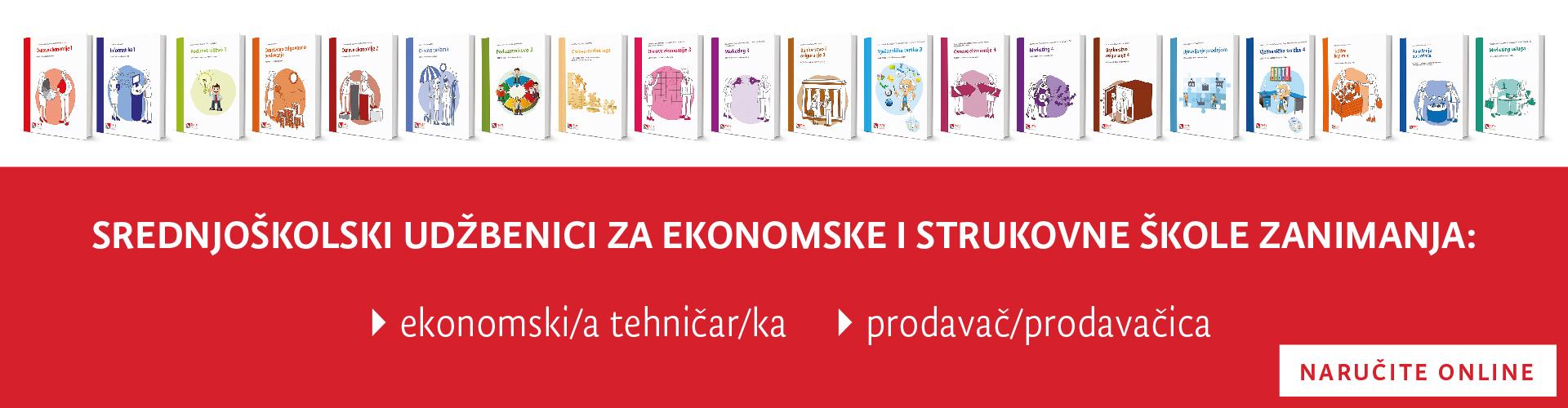 udžbenici 2019