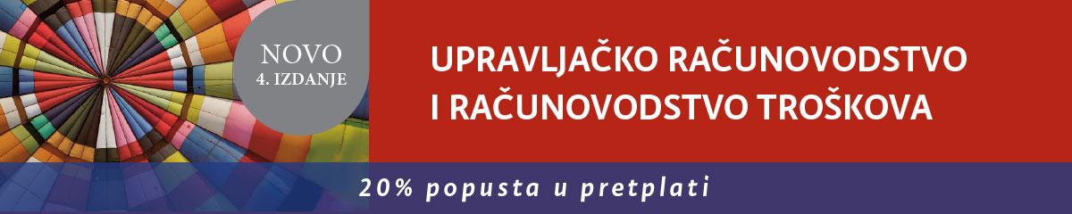 https://www.mate.hr/Repository/Banners/upravljacko_racunovodstvo_banner.jpg