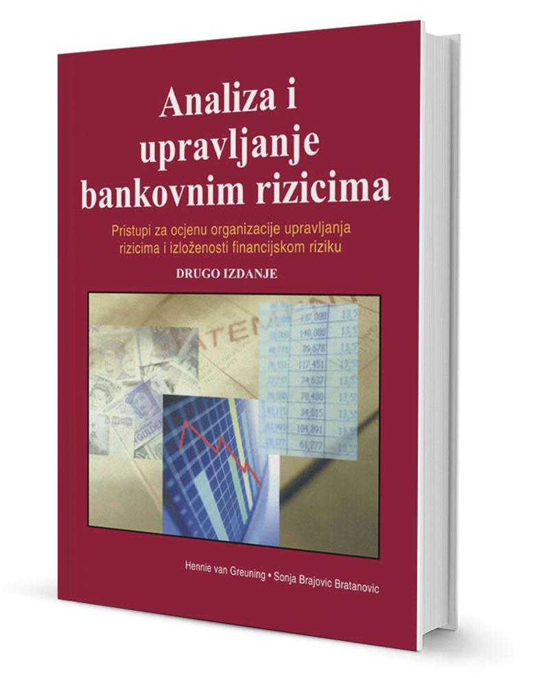 ANALIZA I UPRAVLJANJE BANKOVNIM RIZICIMA