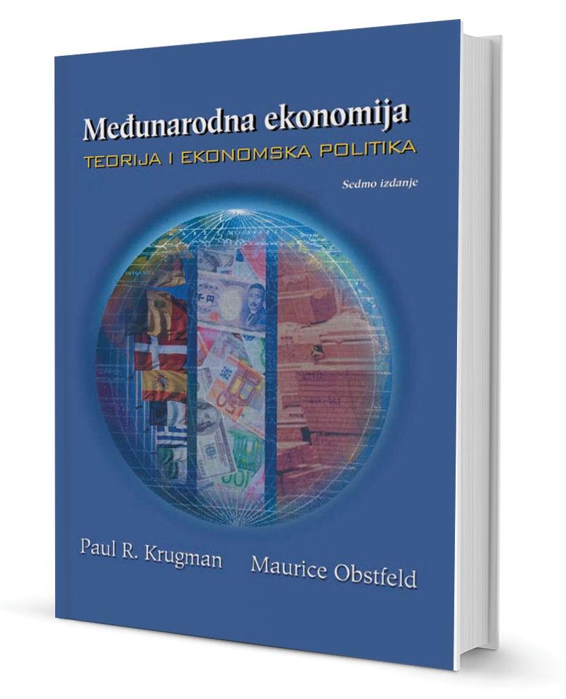 Medunarodna  ekonomija