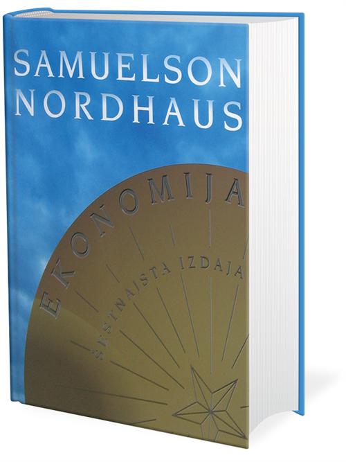 EKONOMIJA, 16. izdaja