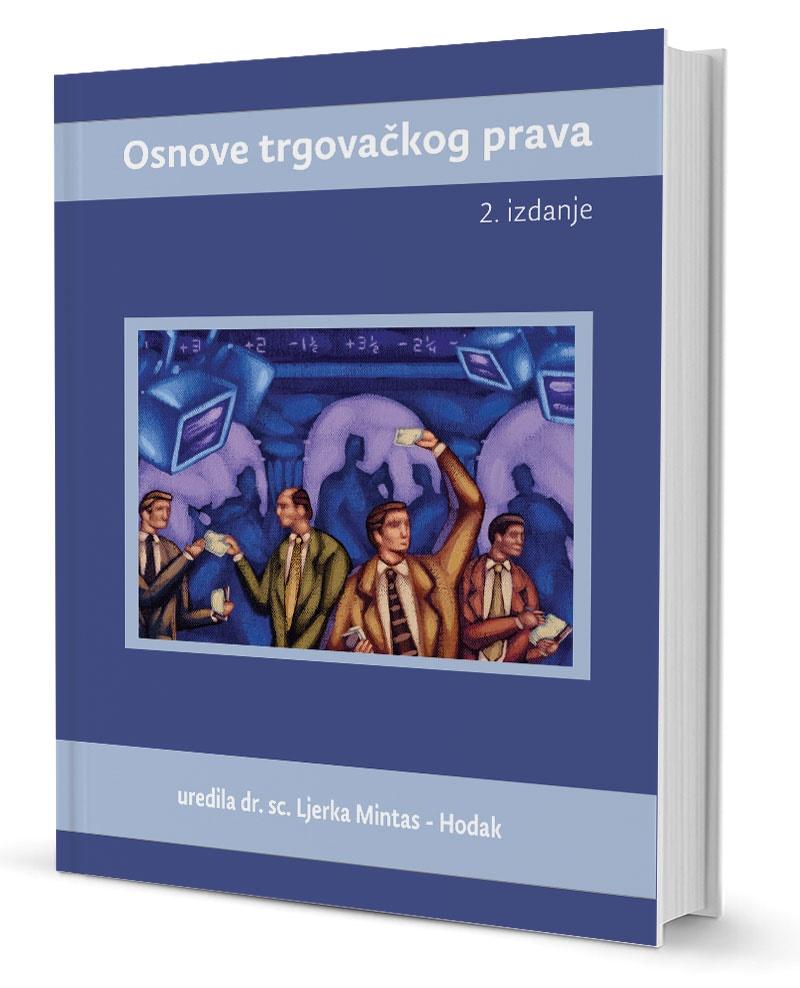 OSNOVE TRGOVAČKOG PRAVA, 2. izdanje